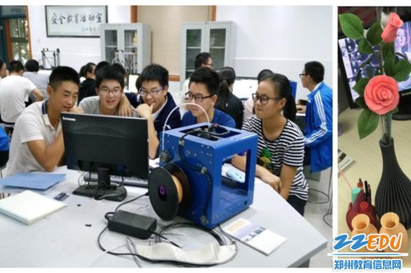 郑州44中开发的《修炼匠心智造未来》作品