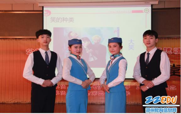 郑州44中开发的空乘特色校本课程《知书达礼》