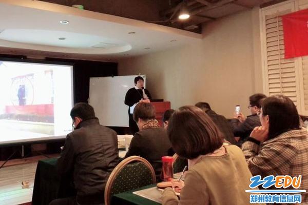 隗金枝老师娓娓道来研修班的第一节课