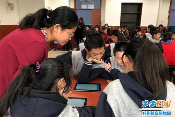 观摩北京56中鞠丽老师的翻转课堂